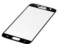 Samsung Galaxy S7 Fullcover