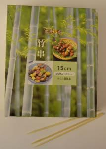 BKI løse træpinde 15cm t/ tefilter - 1000stk/kt